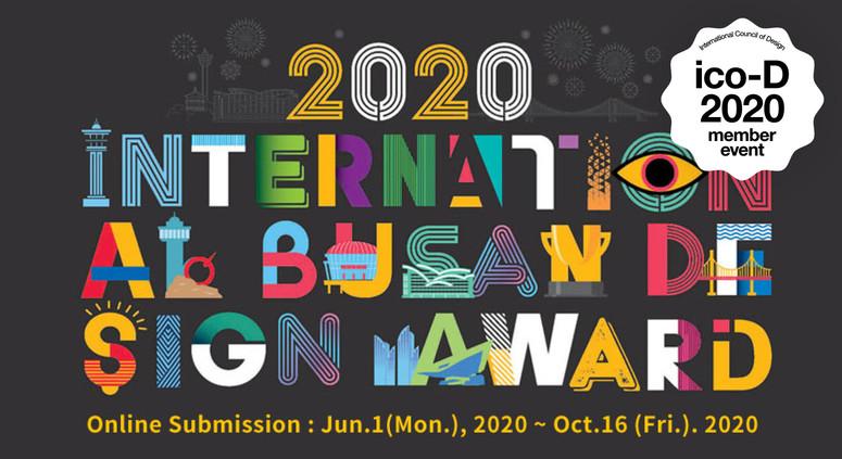 2020 International Busan Design Award