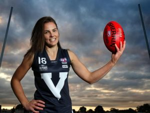 Image courtesy of Geelong Advertiser.