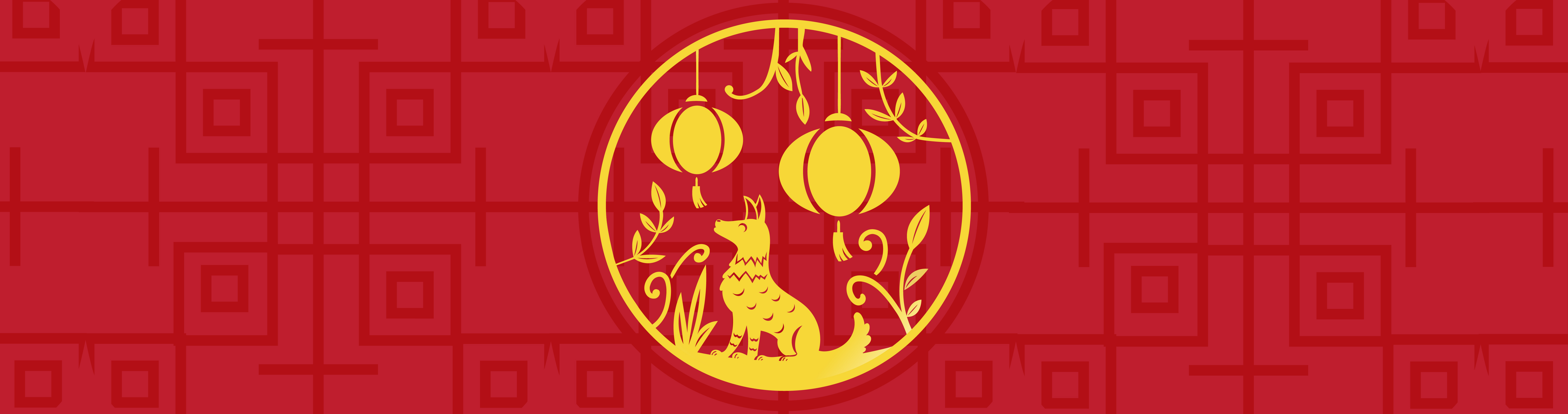 Year of the Dog Chinese papercut