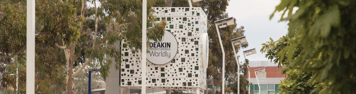 the cube at deakin burwood campus