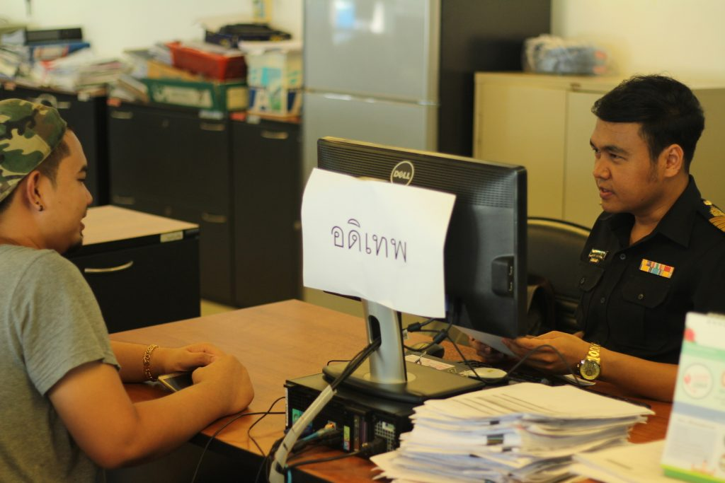 On duty as a customs officer